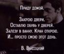 Фотоальбом Виктории Коробейниковой