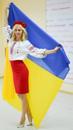 Екатерина Карук, Белая Церковь, Украина