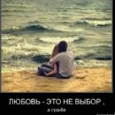 Персональный фотоальбом Дианы Мадмусаевой
