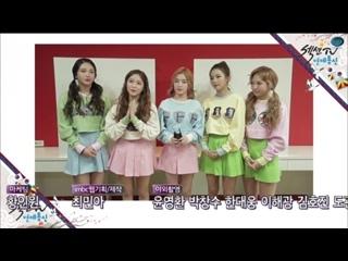 160103 Red Velvet New Year Greetings @ SectionTV