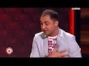 Андрей Скороход и Демис Карибидис – Смена пола