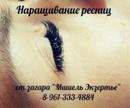 Фотоальбом Ekaterina Lashmaker