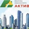 """Агентство недвижимости """"Актив"""" г. Переславль"""