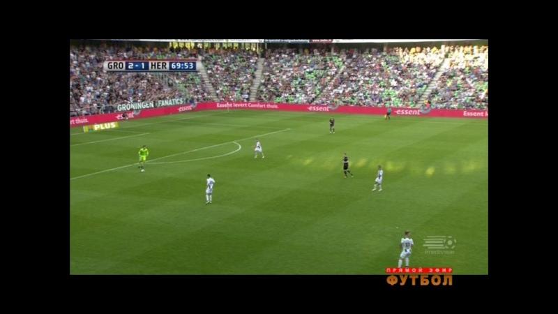 Чeмпиoнат Гoллaндии 2015 16 Eredivisie Плeй oфф за ЛЕ 1 2 финaлa Гpoнингeн Хepaклeс 2