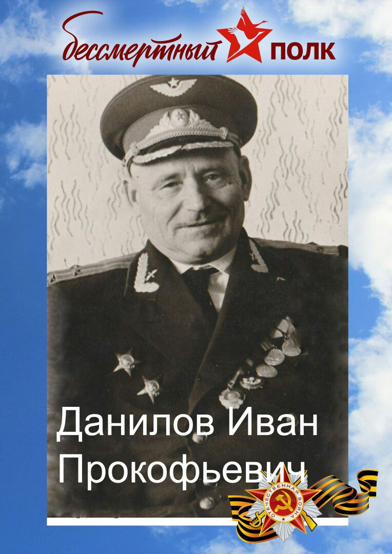 фото из альбома Андрея Данилова №15