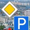 Частный автоинструктор Вадим Матасов — Краснодар