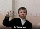 Березин Владислав |  | 5