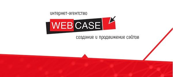 Развитие сайта Киров продвижение сайта Болгар