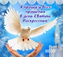 Шуплецова Ольга | Овидиополь | 12