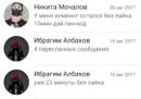 Белый Олег | Москва | 25