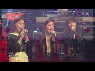 180405 Inter-Korean Concert in PyongYang| All Artists - We Meet Again