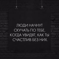 Иван Петрович фото №9