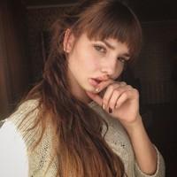 Фото Инны Гусевой