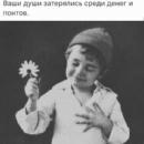 Баширов Альберт | Казань | 17