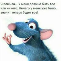 ФатимаОмарова