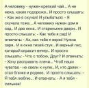 Герн Кира | Зубцов | 12