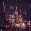 Виталий Чудайкин -  #32