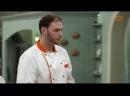 Великий пекарь. Самые сливки, 2 сезон, 6 эп