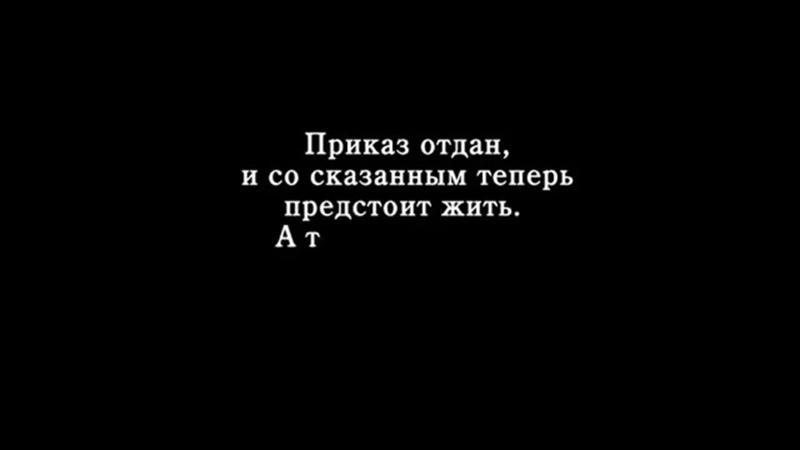 Н. Перумов В. Камша Млава Красная 8 дек. 2011 г.