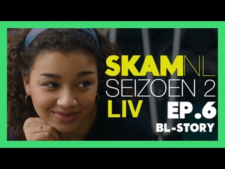 СТЫД: Голландия / SKAM: NL - 2 сезон 6 Эпизод (русские субтитры)