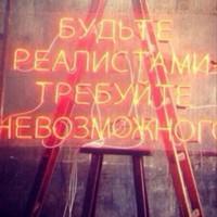 Фото Кристины Ивановой