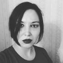 Ольга Алифанова фото №18