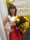 Фотоальбом Татьяны Петеневой