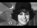 Между небом и землёй - Лариса Мондрус 1968 Л. Гарин - Н. Олев