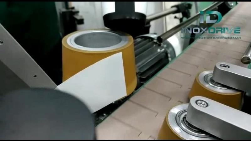 Нанесение боковой этикетки на конусообразную тару