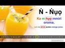LearnIgboNow - Ofe Abidii - Alphabet Soup - Teach Yourself the Igbo Alphabet