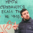 Семён Князев, 22 года