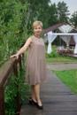 Персональный фотоальбом Юлии Парфеновой