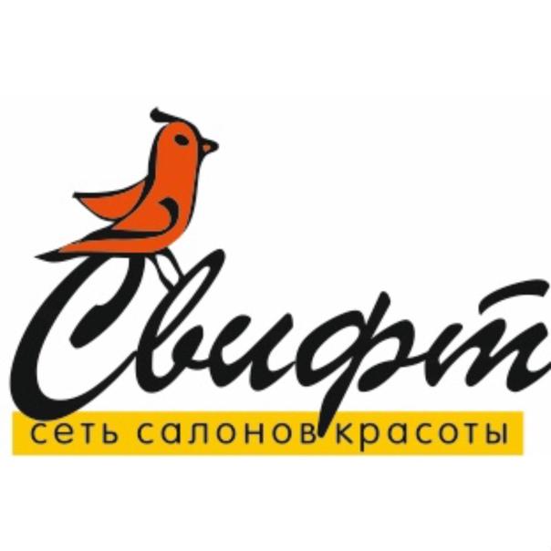 Οлег Αнтонов, Домодедово, Россия