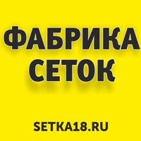 Фотография Фабрики Сетка ВКонтакте
