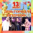 Алексей Кабанов фотография #29