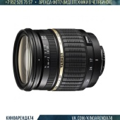 Tamron SP AF 17-50mm f/2.8 XR Di II LD Canon EF-S