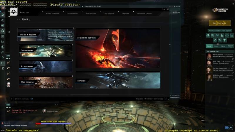 EVE Online Omega 2019 Чертов бессмертный Дрейк разносит триглавов