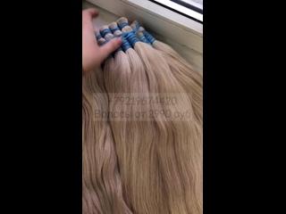 Волосы славянские оптом