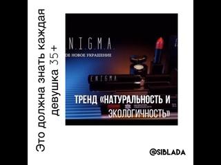 Фильма отъ Лады Петровой