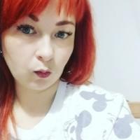 Фотография профиля Веры Бековой ВКонтакте