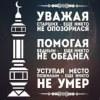 Cabir Manafov