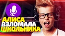 Боробов Егор   Курган   48