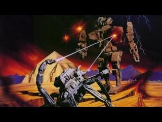 Войны роботов: Робот Джокс 2 / Robot Wars: Robot Jox 2 1993 Гаврилов VHSRip