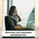 Браманте София | Москва | 10