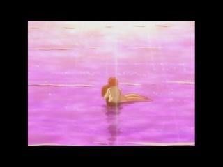 [Мелодия русалки] - Увела его