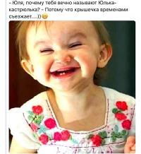 фото из альбома Юлии Дубинской №16