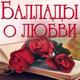 Великолепный век - Территория любви (Мелодия из сериала Великолепный век)