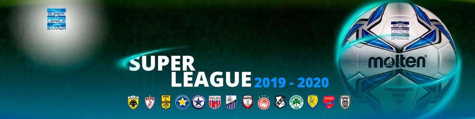 Super League Greece | ВКонтакте