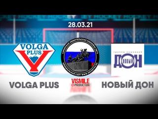 Видеообзор матча «VOLGA PLUS» - «НОВЫЙ ДОН» | СЛХЛ