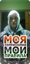 Фотоальбом Игоря Варвановича
